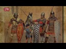 Српска Историјска Читанка - Српско Царство