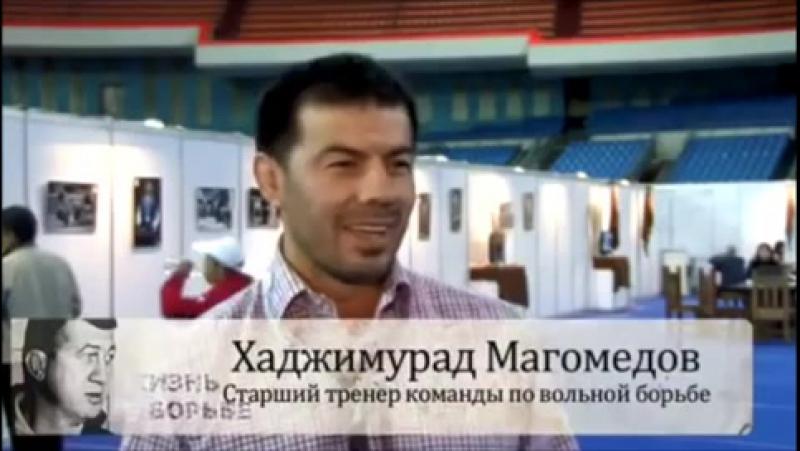 От всей души поздравляю с днём Рождения моего хорошего друга борца вольного стиля, чемпиона Европы и СССР, Заслуженного маст