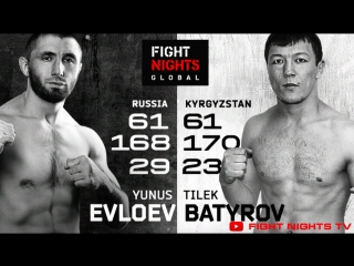 Юнус Евлоев vs. Тилек Батыров / Yunus Evloev vs. Tilek Batyrov