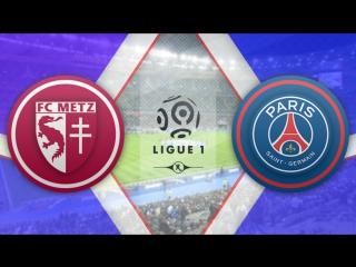 Мец 1:5 ПСЖ | Французская Лига 1 2017/18 | 5-й тур | Обзор матча