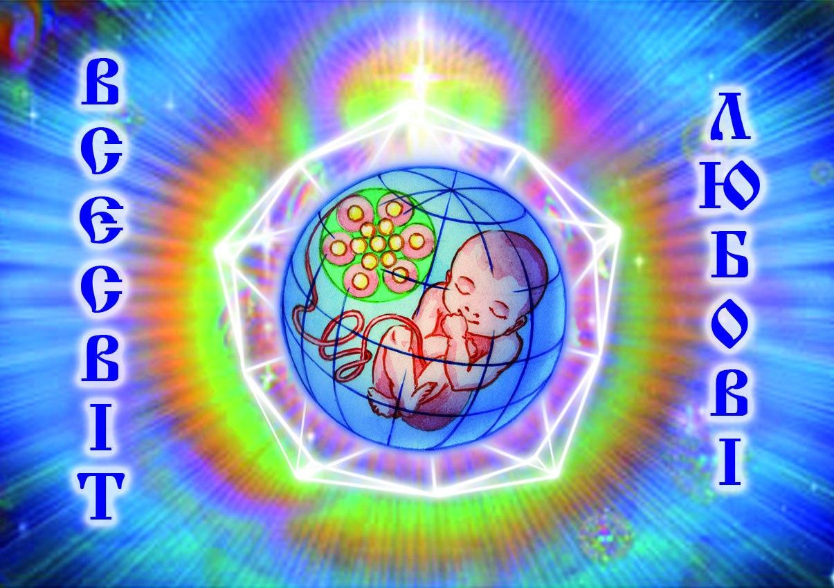 """Андрей Руденко - """"ШАНТИ: Школа Альтернативных Наук, Технологий, Искусств."""" FdnQPo69Z4k"""