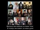 Война священная - Документальный фильм. 2015 г