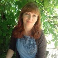 Марина Сереброва