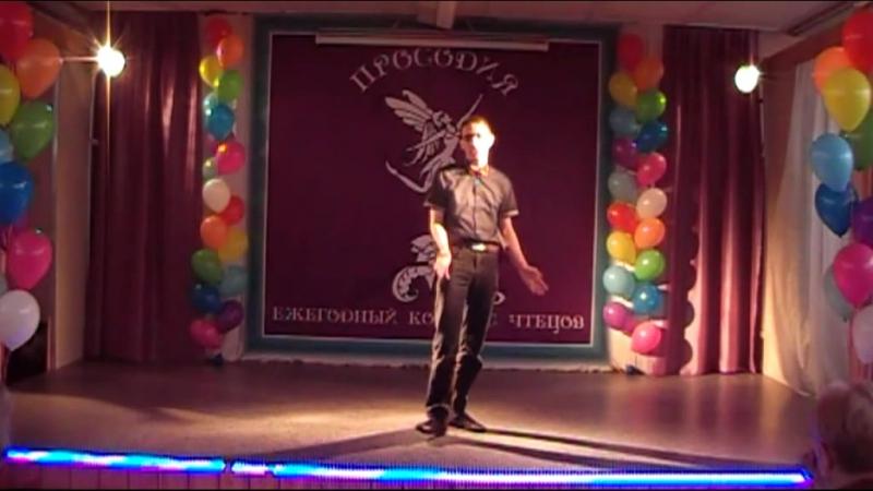 Жуматов Максим Лауреат 2 степени Номинация Пишу сам дети