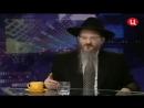 Раввин Берл Лазар: Ветхий Завет - это и есть Тора! (Еврейская Библия) 2мин. 20 сек.