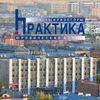 Практика: риэлтор в Оренбурге, недвижимость