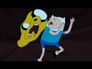 Время приключений(Adventure.Time) 4 сезон 21 серия - Кто победит (Who Would Win)