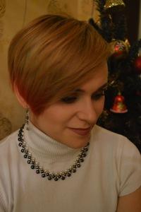 Татьяна Дорошкова
