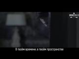 MONSTA X - The Tiger Moth [рус.саб]