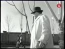 Весенние хлопоты 1964 реж. Ян Фрид