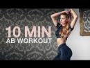 Pamela Reif (Германия) - Красивая фитнес-модель делает интенсивную тренировку на пресс. Рекомендую!