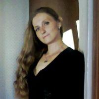 Diana Grigorovich
