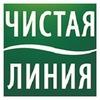 «Чистая линия» Україна