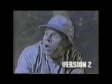 Friday the 13th Part 5 Alternate Scene