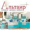 """""""Альтаир24"""" интернет-магазин фабричной мебели"""