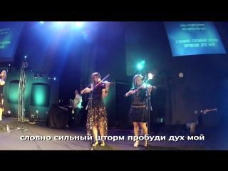 Преклоняюсь I surrender (LIVE) - NB Church