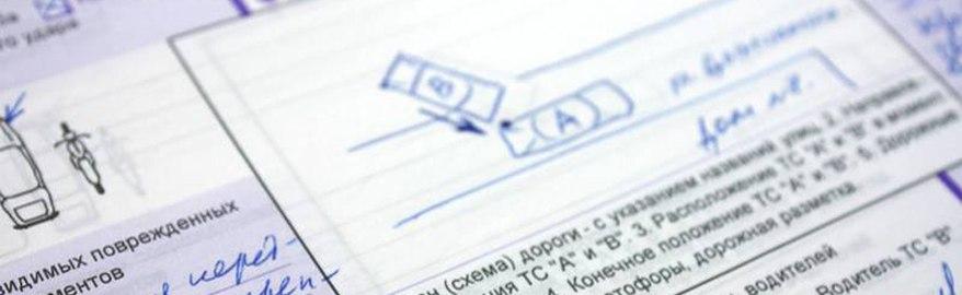 В России упростят правила оформления ДТП