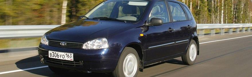 В автомобилях Lada станет меньше драгоценных металлов
