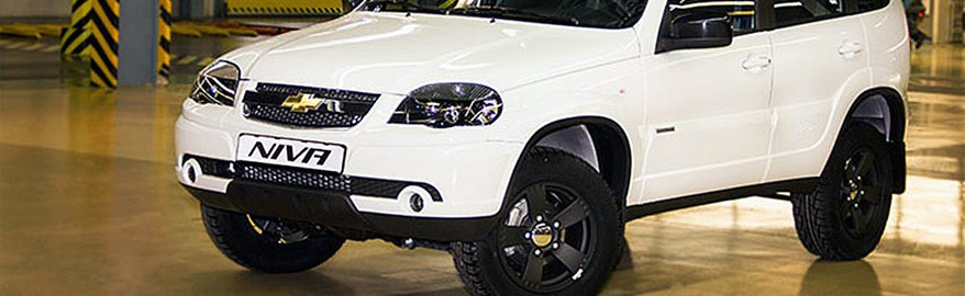 Chevrolet Niva доработали «для городской среды»