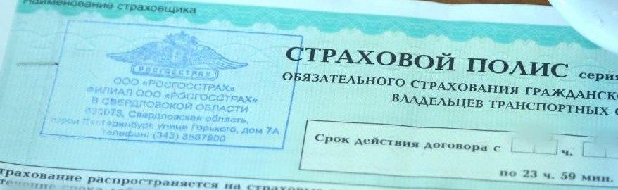 Страховщикам не понравилась грядущая реформа ОСАГО