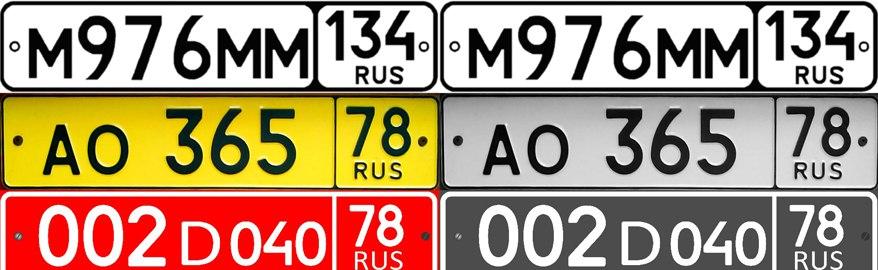 В России готовят новые стандарты для авто- и мотономеров