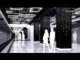 Станция метро Говорово_ потолок-лабиринт и стереокапли на колоннах