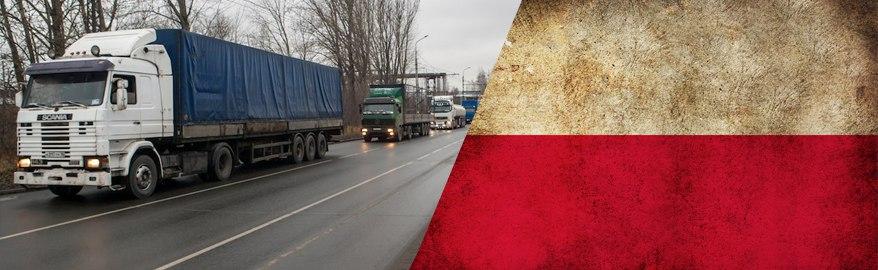 Российские дальнобойщики будут объезжать Польшу новым способом