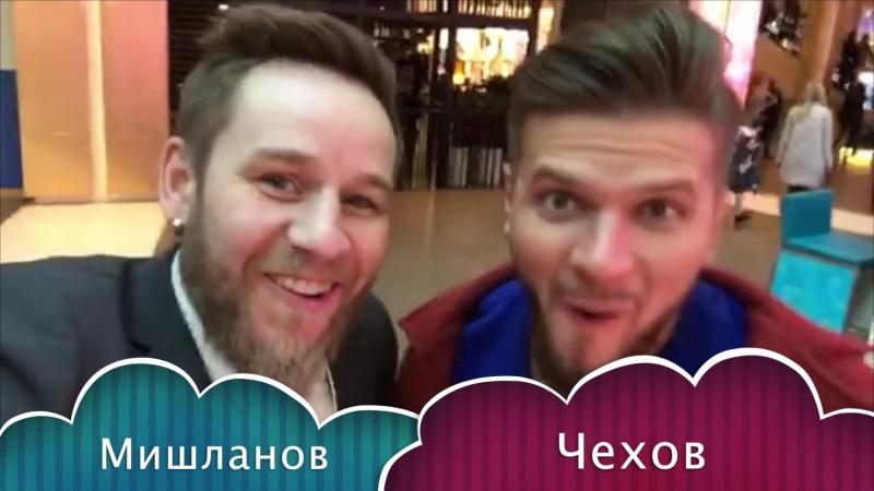 Чехов и Мишланов приглашают в Nebar 2.0