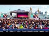430-й день рождения города в Тобольске будут праздновать три дня