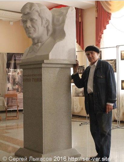 Памятник Н.Щербине. Н.Распопов