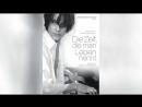 Эта жизнь для тебя (2008) | Die Zeit