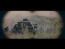 Брестская крепость. Фильм о ВОВ