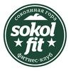 Фитнес-клуб SokolFit/ тренажерный зал