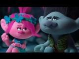 Мультфильм: Тролли (2016) | Вместе смотреть веселее!