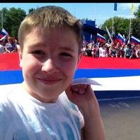 Рубашкин Александр