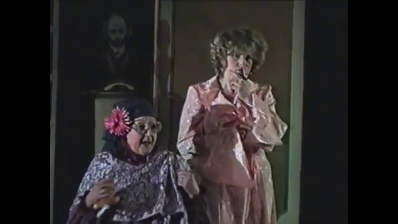 2002 - Прыжок в постель (2 акт)