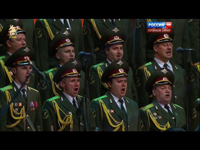 Polyushko-pole (Полюшко-поле) – MVD Ensemble