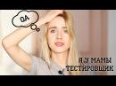 Как стать тестировщиком программного обеспечения Что нужно знать QA Готовимся к собеседованию
