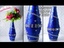 How to make newspaper flower vase newspaper craft Best out of waste DIY Artkala 122