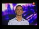 Виктор Романченко - Я не люблю Вас и люблю (кавер песни Авраама Руссо) Х-Фактор Украина