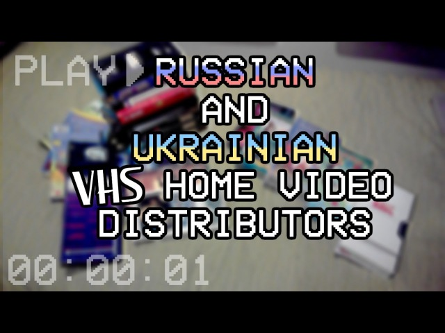 Russian and Ukranian VHS Home Video distributors (Intro logos from the 80's, 90's, 2000's)