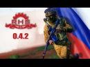 ARMA 3 - RHS 0.4.2 Новая версия! Обзор Ту-95 и Ми-28!
