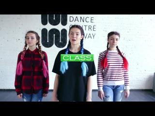 Dance2sense: Teaser - Die Antwoord  - Baby's On Fire - Alex Shrimp