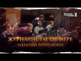 Kingdom Under Fire II — мнение MMORPG.SU, Игромании, Канобу, NIM, GameGuru.ru и Gamemag.ru об игре