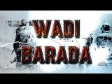Syrian Army Is Close To Full Liberation Of Wadi Barada Area Near Damascus