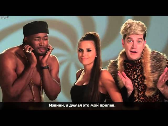 Ariana Grande - Problem ft. Iggy Azalea PARODY! Key Of Awesome 87 (RUS SUB)