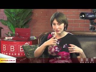 Елена Тарарина Как отдохнуть душой и телом - советы психолога