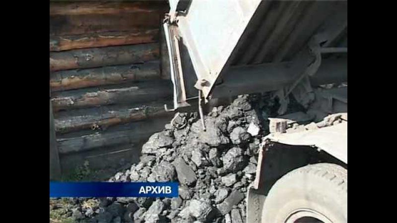 Гуманитарный уголь.