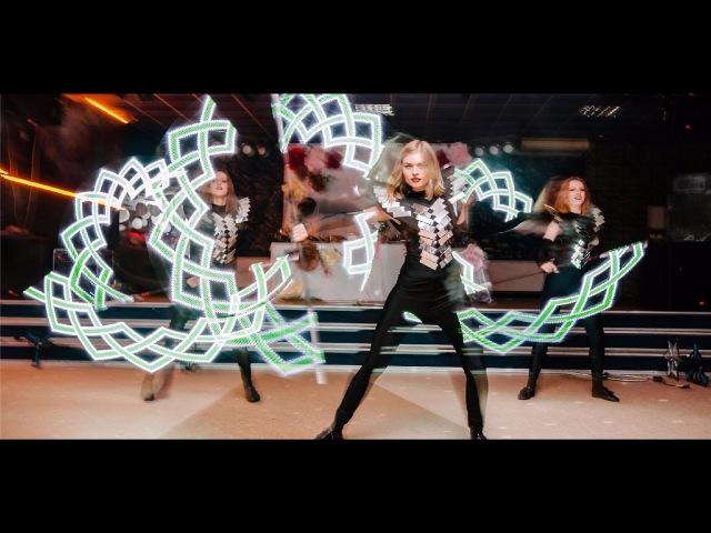 Світлодіодне шоу на весілля LEDANCE / LED show paramoloda.ua/svitlodiodne-shou-na-vesillya-v-ukrayinskomu-styli