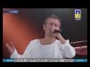 Океан Эльзы - Концерт День г. ОДЕССА 02.09.2017